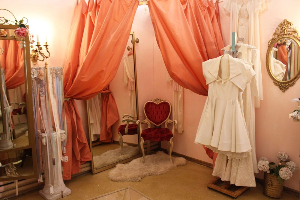 Dressing Salon